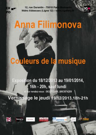 Affiche de l'exposition à I-Gallery
